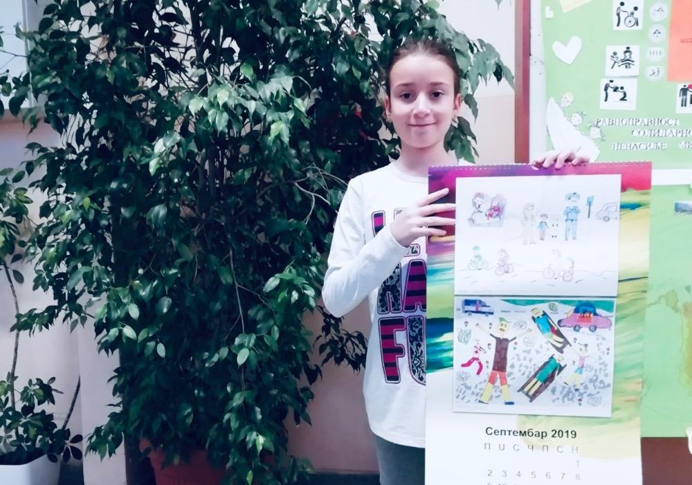 Photo of Rad Anđele Mihov među najboljima u zemlji, štampan na kalendaru