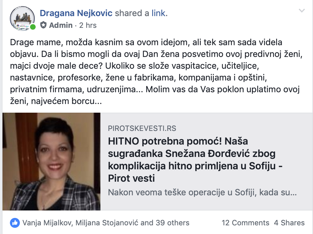 Photo of VELIKA AKCIJA SVIH MAMA PIROTA: Pomažu našoj sugrađanki Snežani Đorđević, majci dvoje mališana