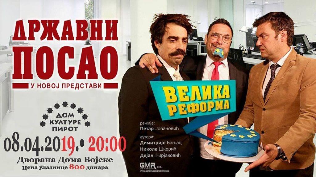 Photo of Državni posao-HIT predstava u Pirotu u ponedeljak