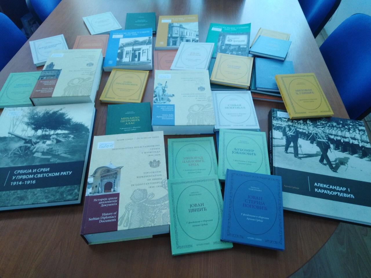 Photo of Dragocen poklon Istorijskom arhivu