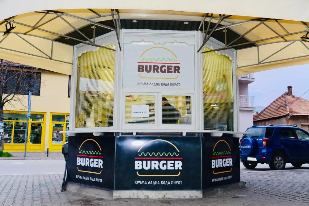 """Photo of Burgeri """"Ladna voda"""" od čistog i vrhunskog mesa od četvrtka u Pirotu"""