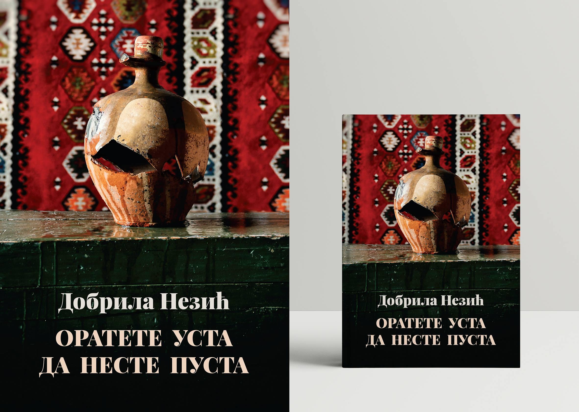 Photo of Oratete, usta, da neste pusta – promocija romana Dobrile Nezić