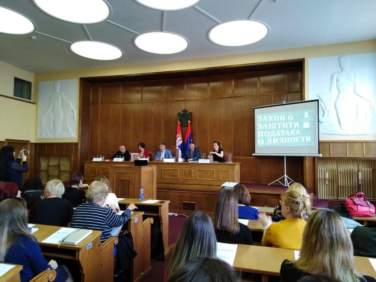 Photo of Predavanje o Zakonu o zaštiti podataka o ličnosti