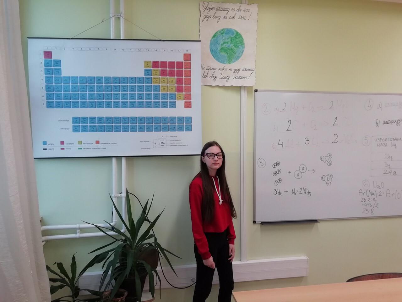 "Photo of Značajan uspeh na Državnom takmičenju iz hemije učenice OŠ ""8.septembar"""