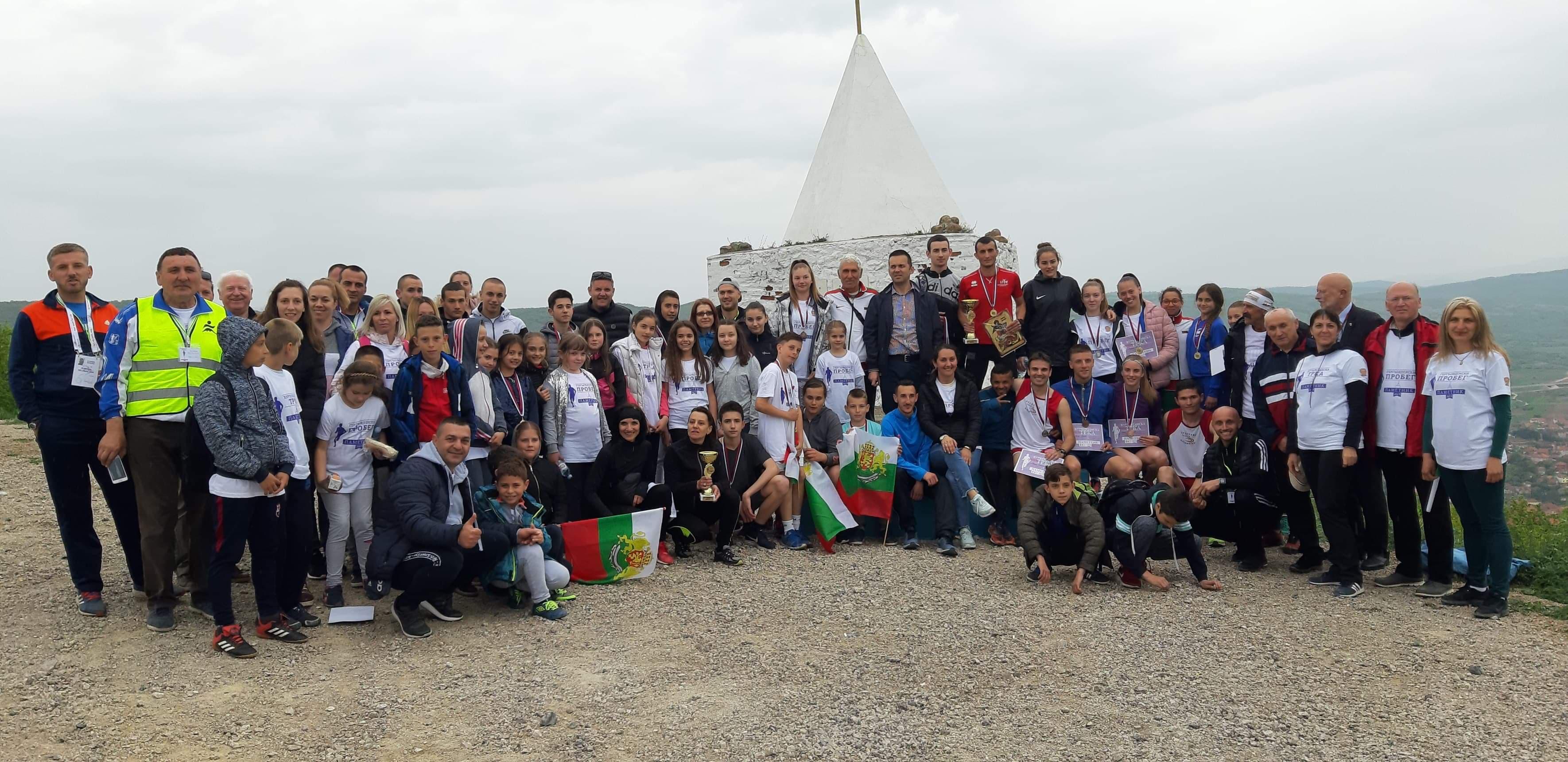 Photo of Pirotski atletičari odlični na Međunarodnom takmičenju u Dimitrovgradu