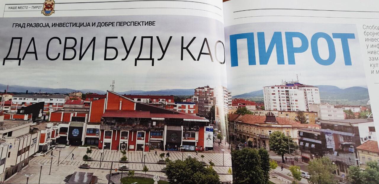 Photo of Naše mesto: Da svi budu kao Pirot