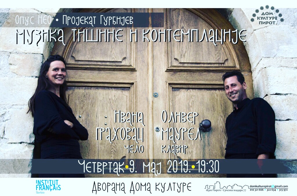 Photo of Muzika tišine i kontemplacije-koncert za uživanje u Domu kulture
