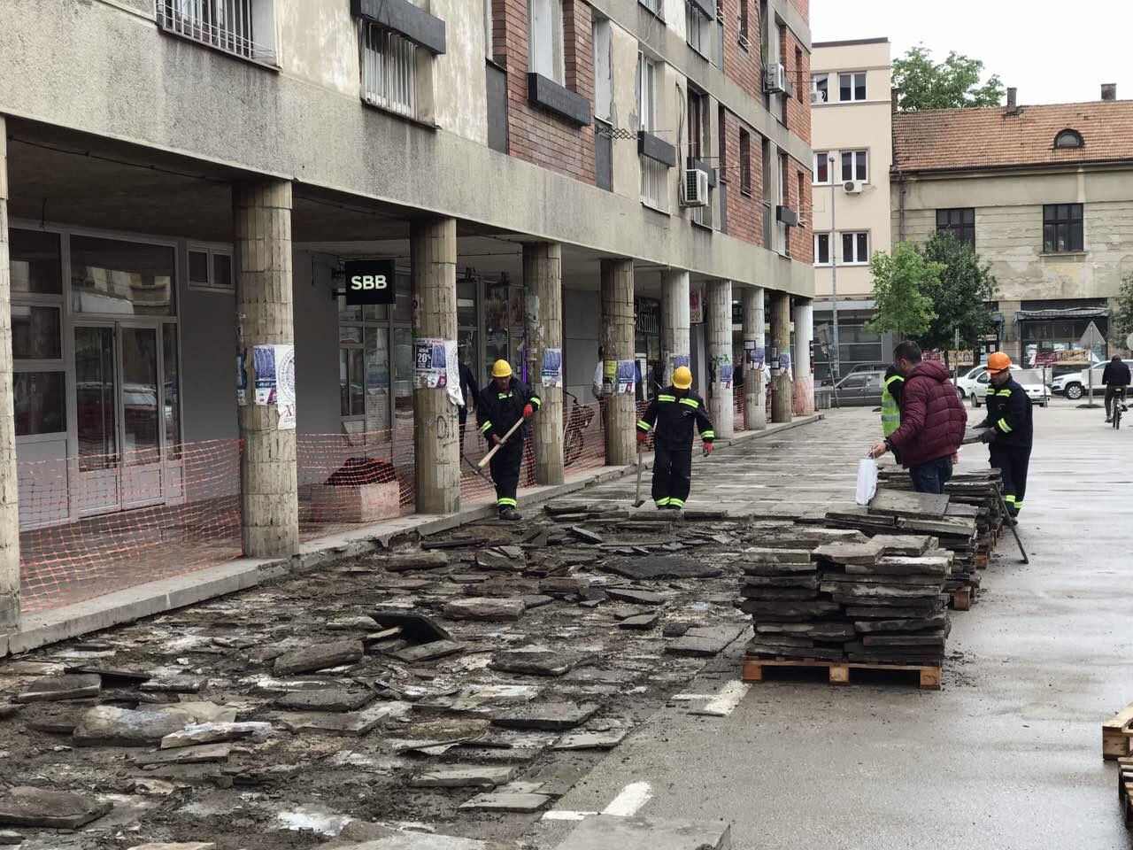 Photo of Renovira se ulica Branka Radičevića
