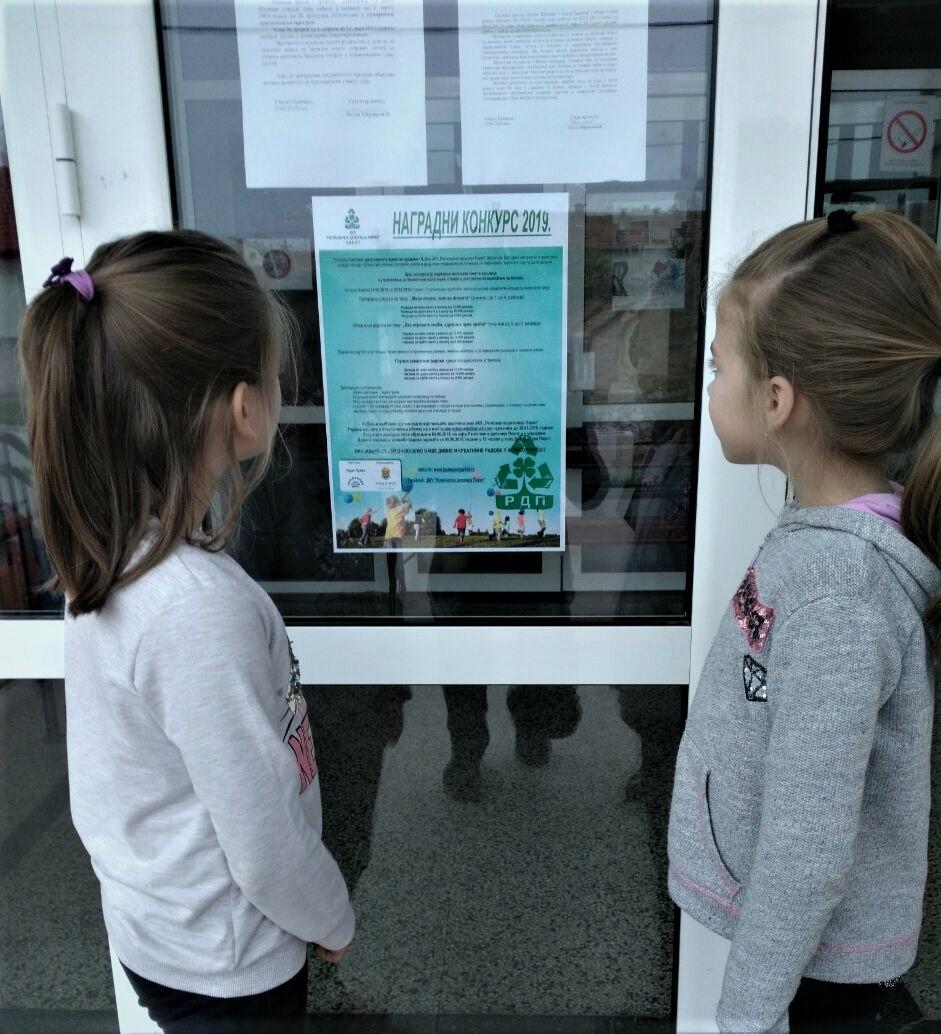 "Photo of Nagradni literarni i kreativni konkurs JKP ""Regionalna deponija Pirot"""