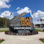 """Potpisan memorandum o razumevanju sa predstavnicima kinesko-beloruskog Industrijskog parka """"Great Stone"""""""