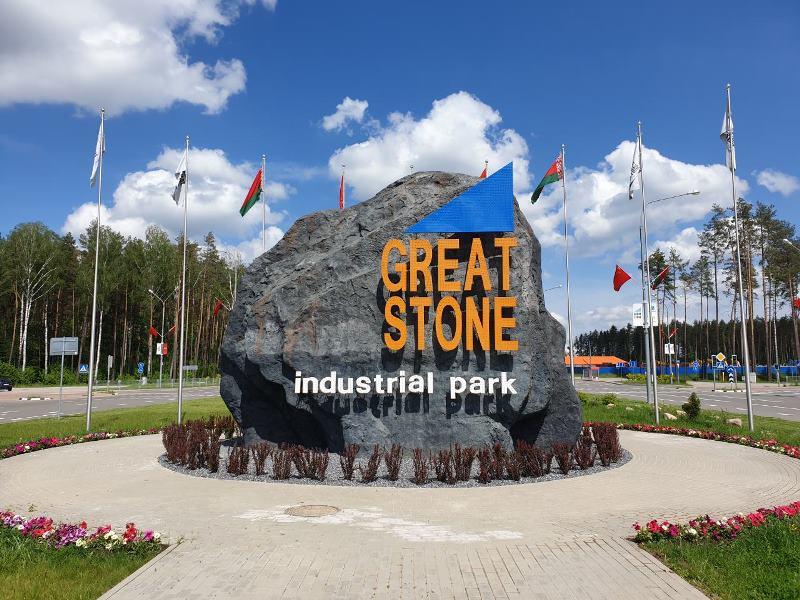 """Photo of Potpisan memorandum o razumevanju sa predstavnicima kinesko-beloruskog Industrijskog parka """"Great Stone"""""""