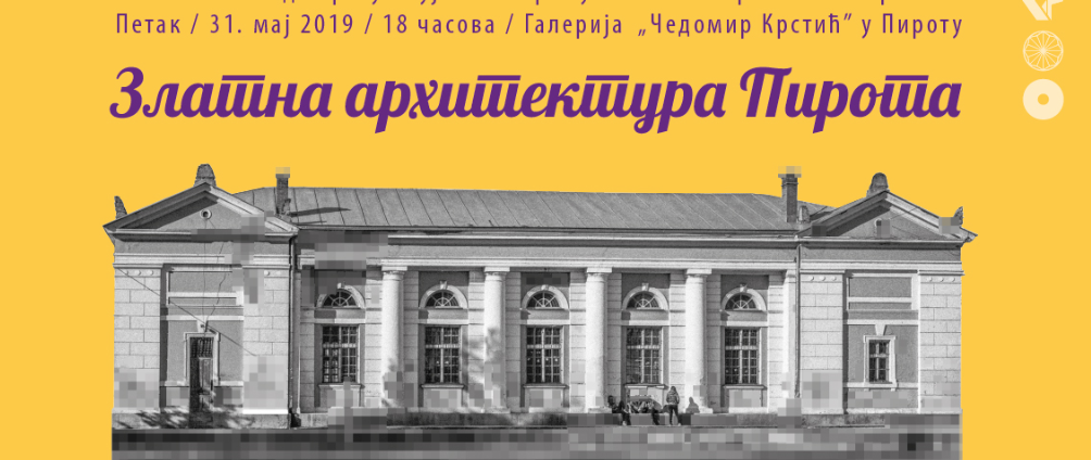 Photo of Zlatna arhitektura Pirota – izložba Mirka Stanimirovića u pirotskoj galeriji