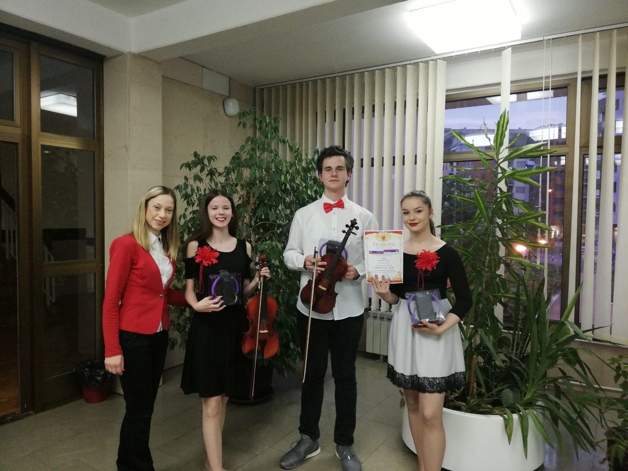 """Photo of Orkestarski trio Gimnazije osvojio prvo mesto na Međunarodnoj olimpijadi """"Lik Rusije"""""""