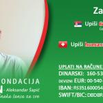 Širom Srbije akcije za pomoć Milanu Miloševiću, mladiću koji se bori sa najtežom bolešću