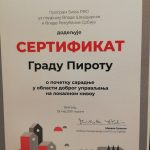 I Grad Pirot potpisnik Memoranduma o razumevanju sa programom Swiss PRO