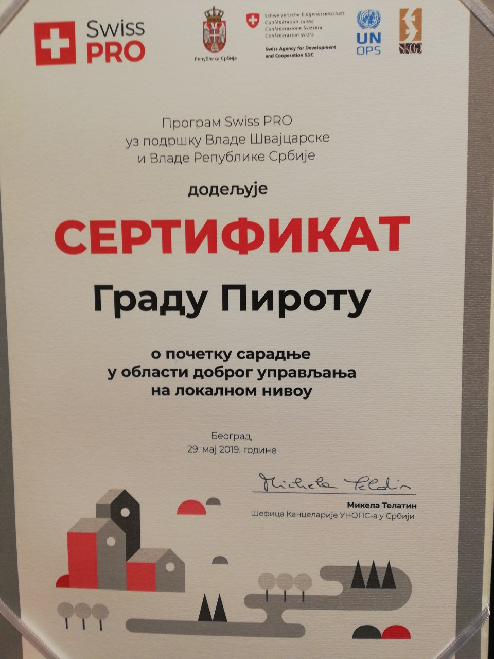 Photo of I Grad Pirot potpisnik Memoranduma o razumevanju sa programom Swiss PRO