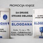 """""""Sa druge strane obloga"""", promocija knjige Bogdana Stevanovića u Pirotu"""