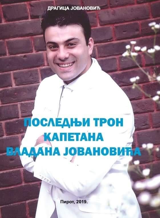Photo of Poslednji tron kapetana Vladana Jovanovića – promocija knjige
