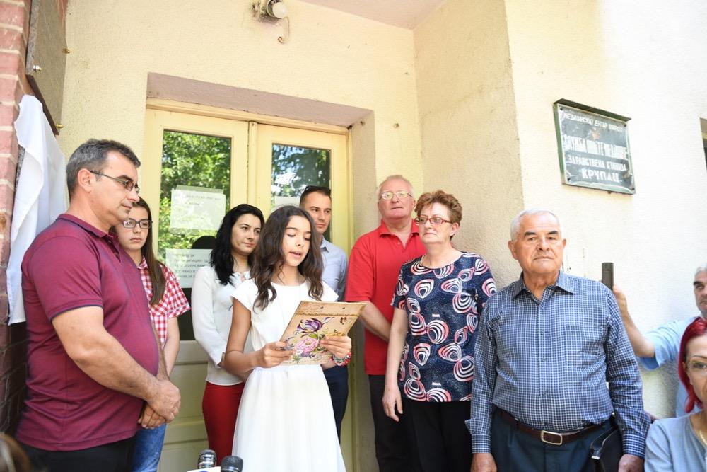 Photo of Spomen ploča plemenitom doktoru Dimitru Zlatkovu. Krupčani će uvek pamtiti njegovu dobrotu i požrtvovanje