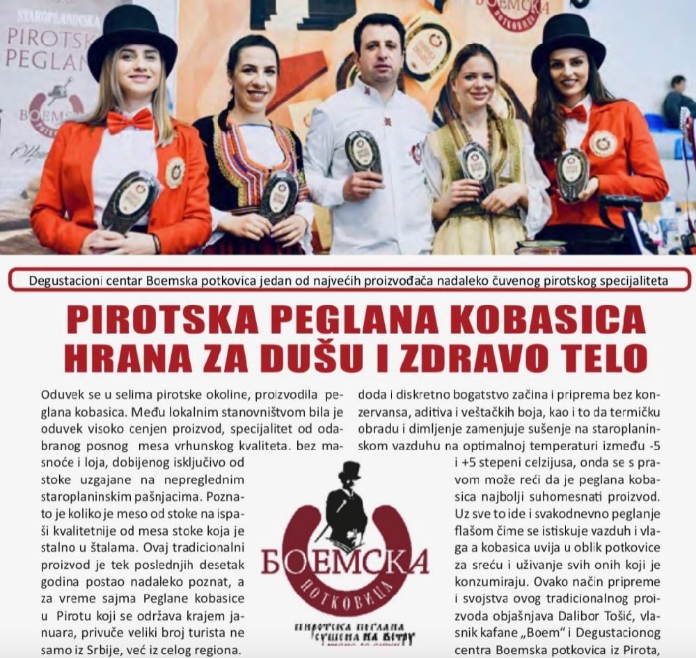 Photo of Boemska potkovica – najbolji etnobrend Srbije u kategoriji mesa i proizvoda od mesa