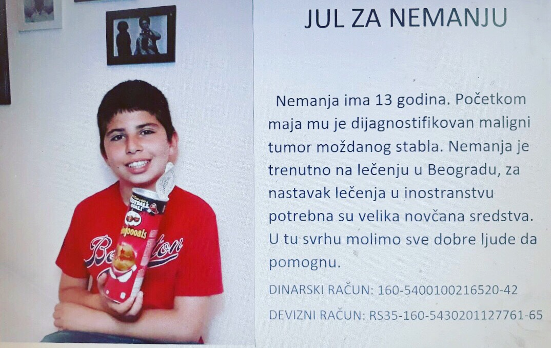 Photo of Humanitarno veče poezije za Nemanju Cvetkovića