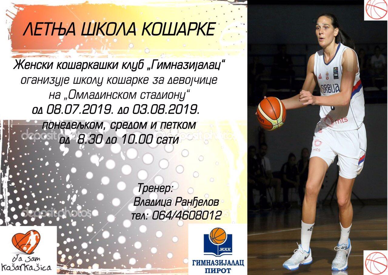 Photo of Besplatna škola košarke za devojčice