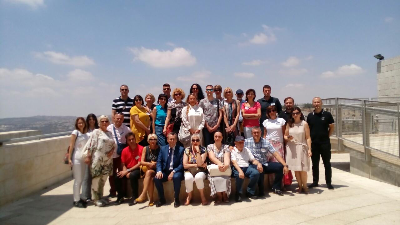 Photo of Piroćanac na Međunarodnoj školi za studije Holokausta Jad Vašema u Jerusalimu