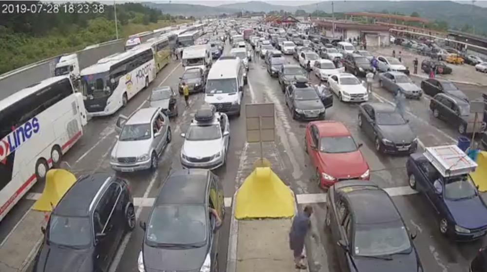 Photo of VAŽNO: Saobraćaj preko Gradine privremeno obustavljen zbog katastrofalne saobraćajke u Bugarskoj