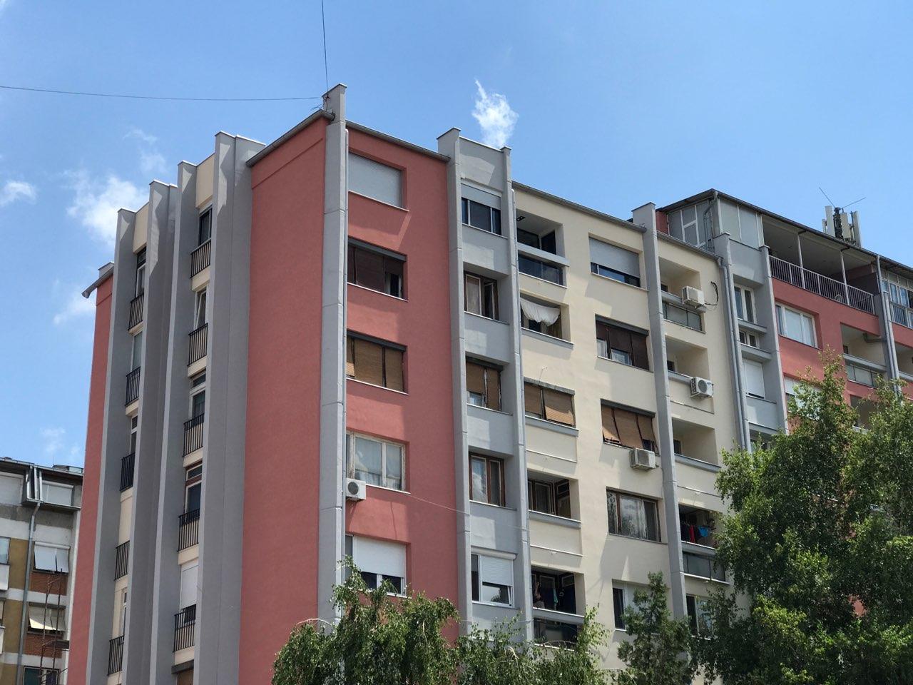 Photo of Јавни позив – Фонд за енергетску ефикасност Града Пирота