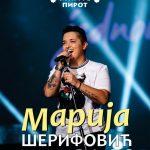 Marija Šerifović večeras u Pirotu na Omladinskom stadionu