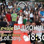 Pirotsko kulturno leto-Dečje radionice
