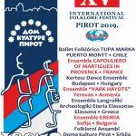 Počinje Medjunarodni festival folklora u Pirotu