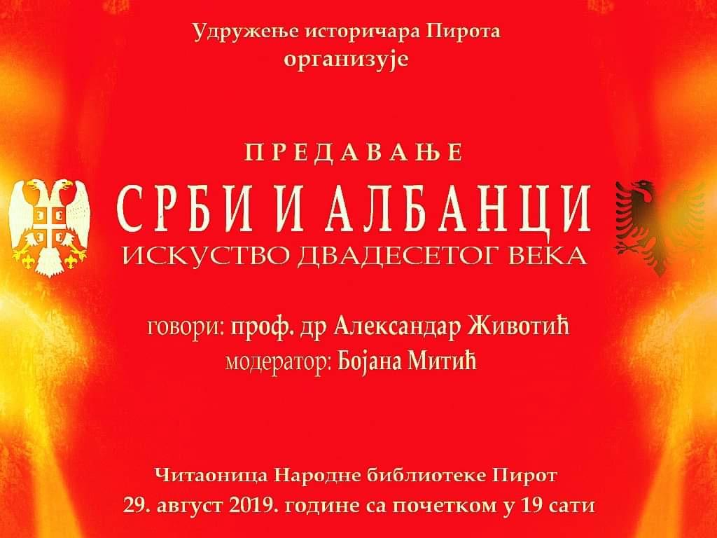 "Photo of Predavanje ""Srbi i Albanci – iskustvo XX veka"""