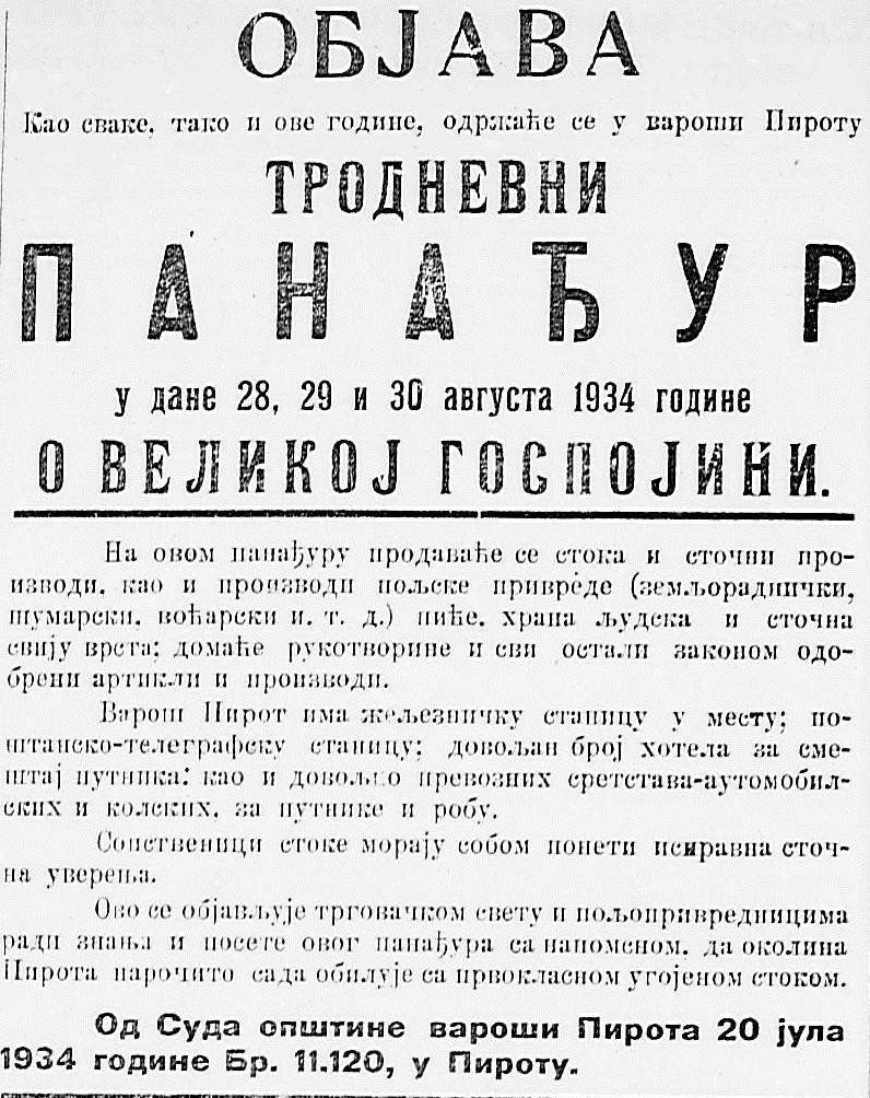 Photo of Pirotski vašar – Panadjur 1934. godine!