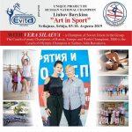 Pirotske ritmičke gimnastičarke na kampu u Svilajncu, sa devojčicama iz Rusije, Slovačke, Hrvatske...