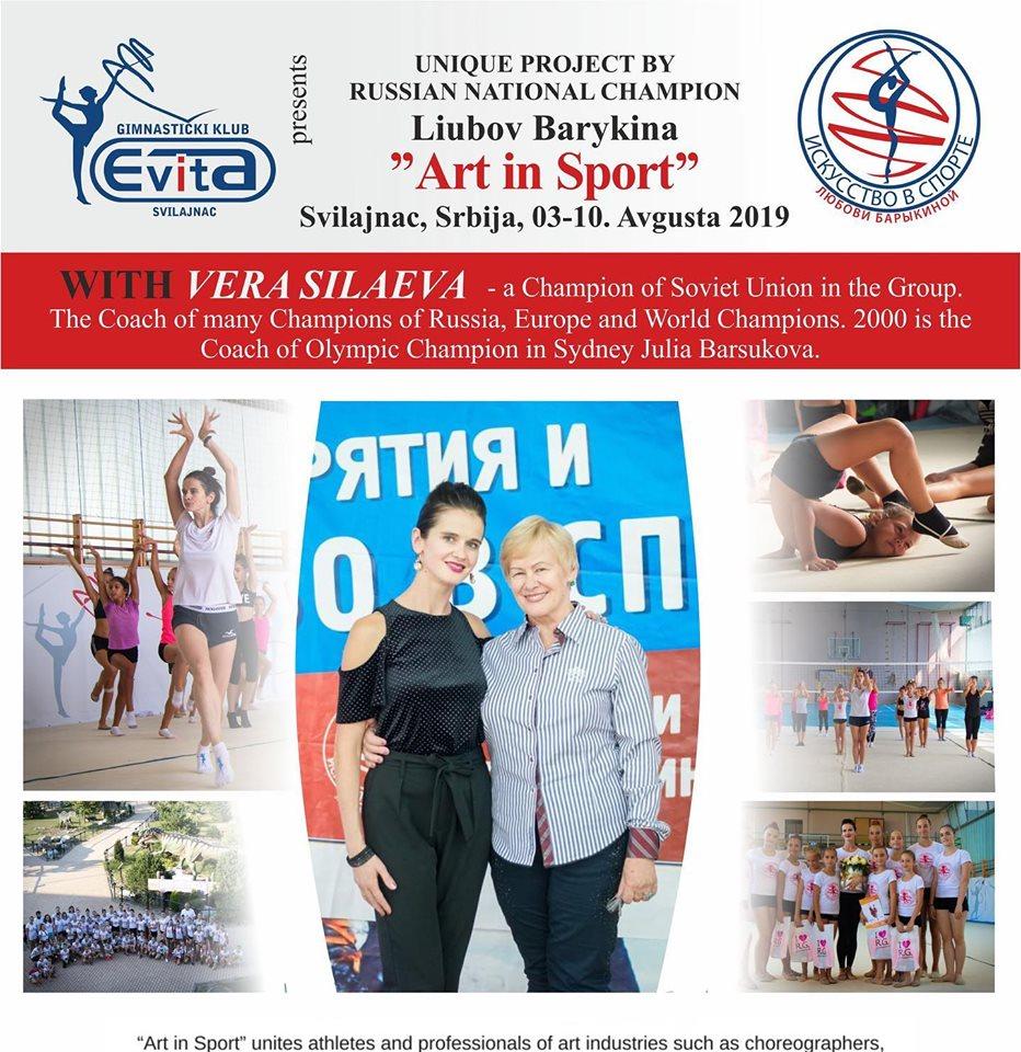 Photo of Pirotske ritmičke gimnastičarke na kampu u Svilajncu, sa devojčicama iz Rusije, Slovačke, Hrvatske…