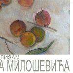 Poetski realizam Antonija Miloševića - nova izložba pirotske galerije