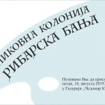 Likovna kolonija Ribarska Banja - izložba u pirotskoj galeriji