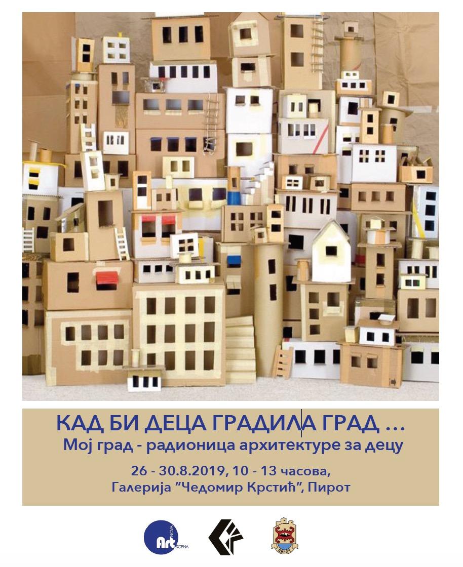 Photo of Kad bi deca gradila grad- likovna radionica u okviru Pirotskog kulturnog leta