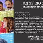"""Delirijum tremens"" u bioskopu Doma kulture u Pirotu"