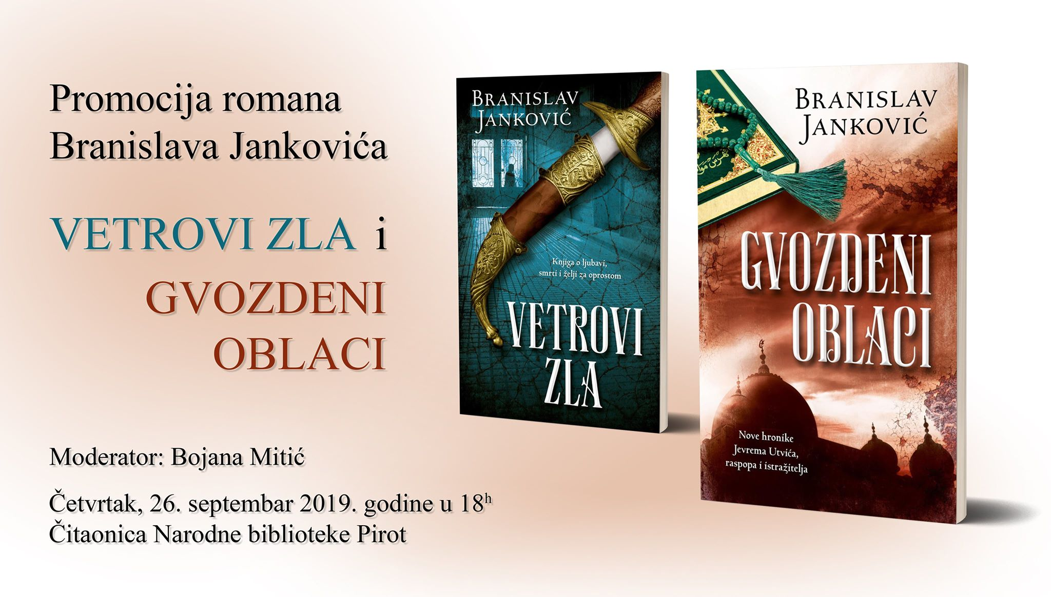 "Photo of ""Gvozden oblaci"" i ""Vetrovi zla""- promocija knjiga Branislava Jankovića u Pirotu"