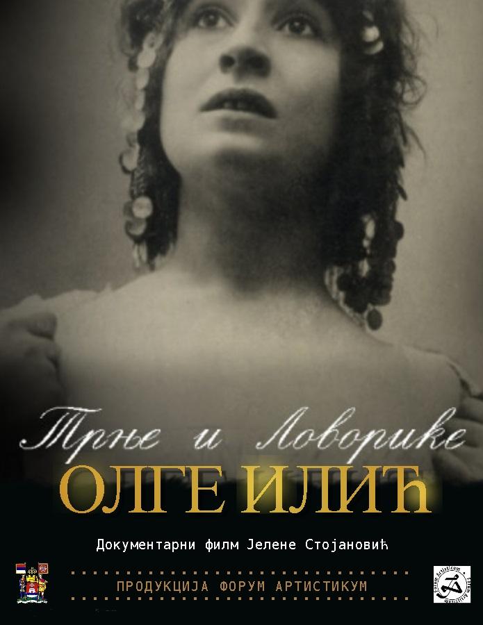 """Photo of Projekcija istorijsko-dokumentarnog filma """"Trnje i lovorike Olge Ilić"""""""