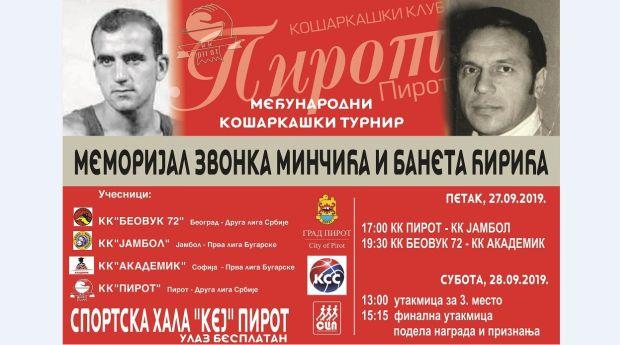Photo of Poslastica za ljubitelje košarke u Pirotu: Dolaze dva bugarska prvoligaša