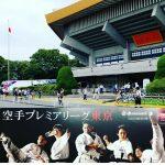 Uroš na prestižnom turniru u Japanu - Premier ligi u Tokiju