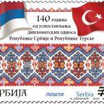 Šare pirotskog ćilima na poštanskim markama