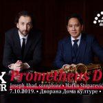 Saxperience on tour-koncert Dua Prometheus u Pirotu