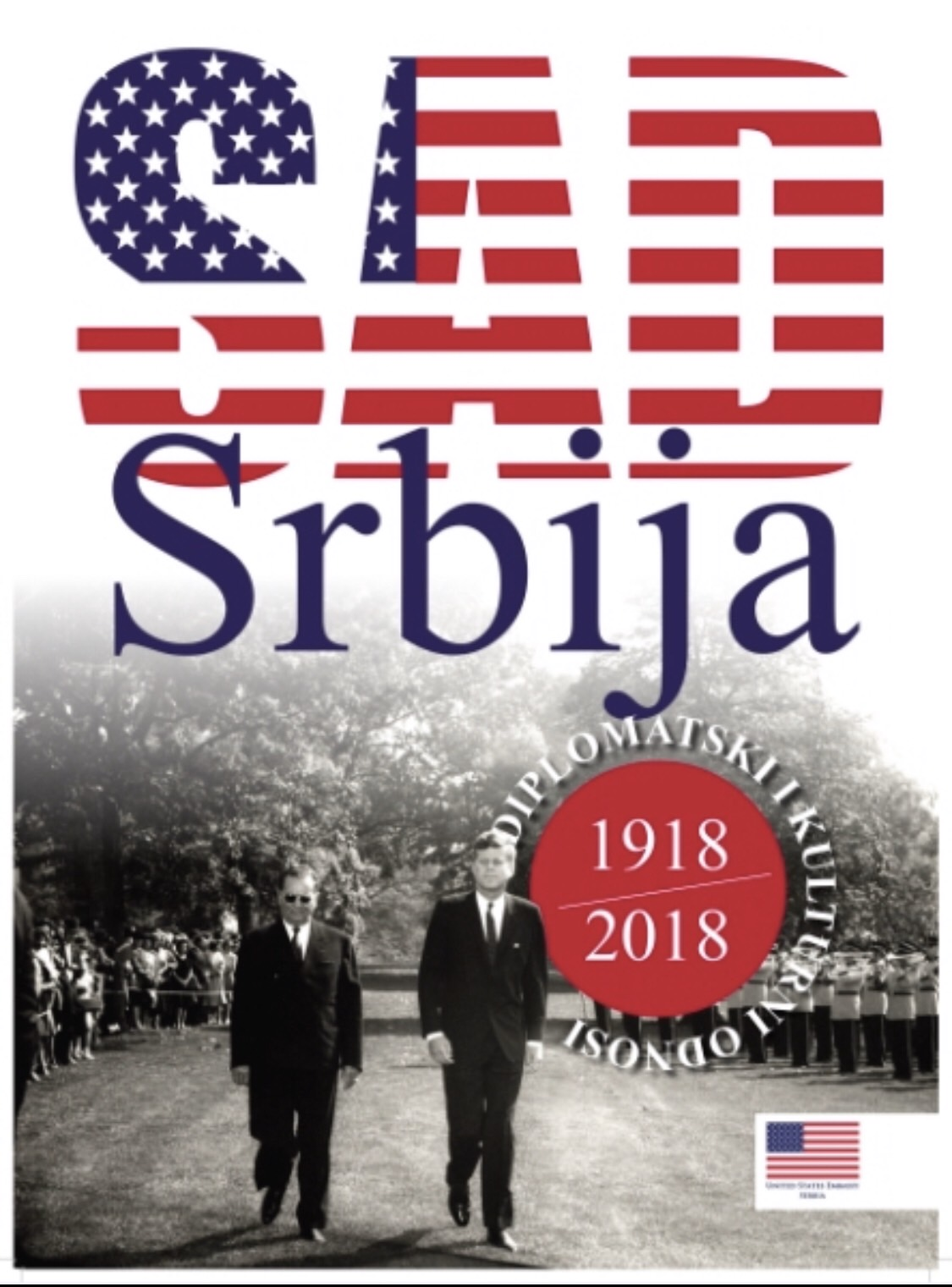 Photo of Javni čas istorije: SAD – Srbija 1918-2018, diplomatski i kulturni odnosi