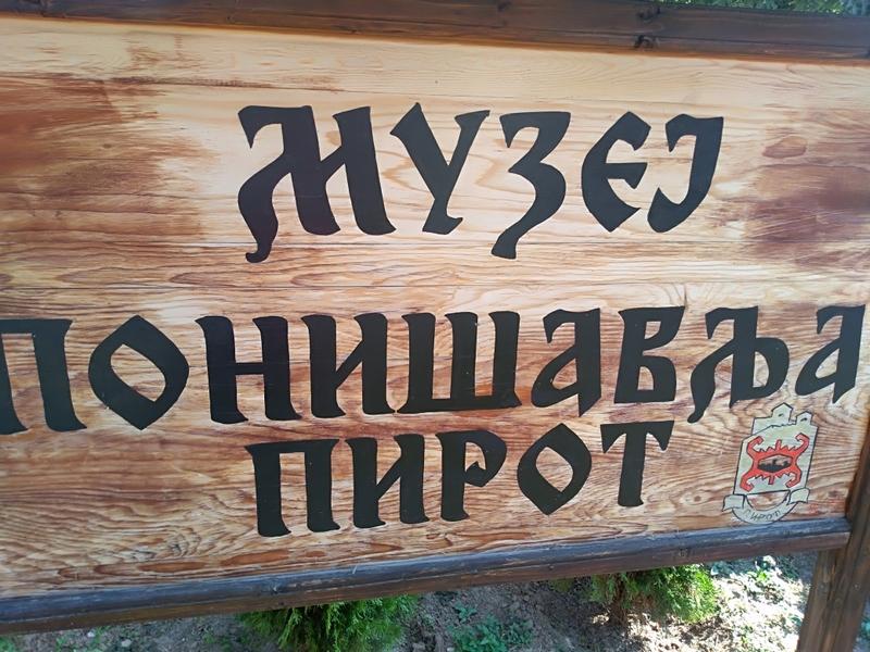 """Photo of Muzej """"Ponišavlja"""" dobija veći poslovni prostor!"""