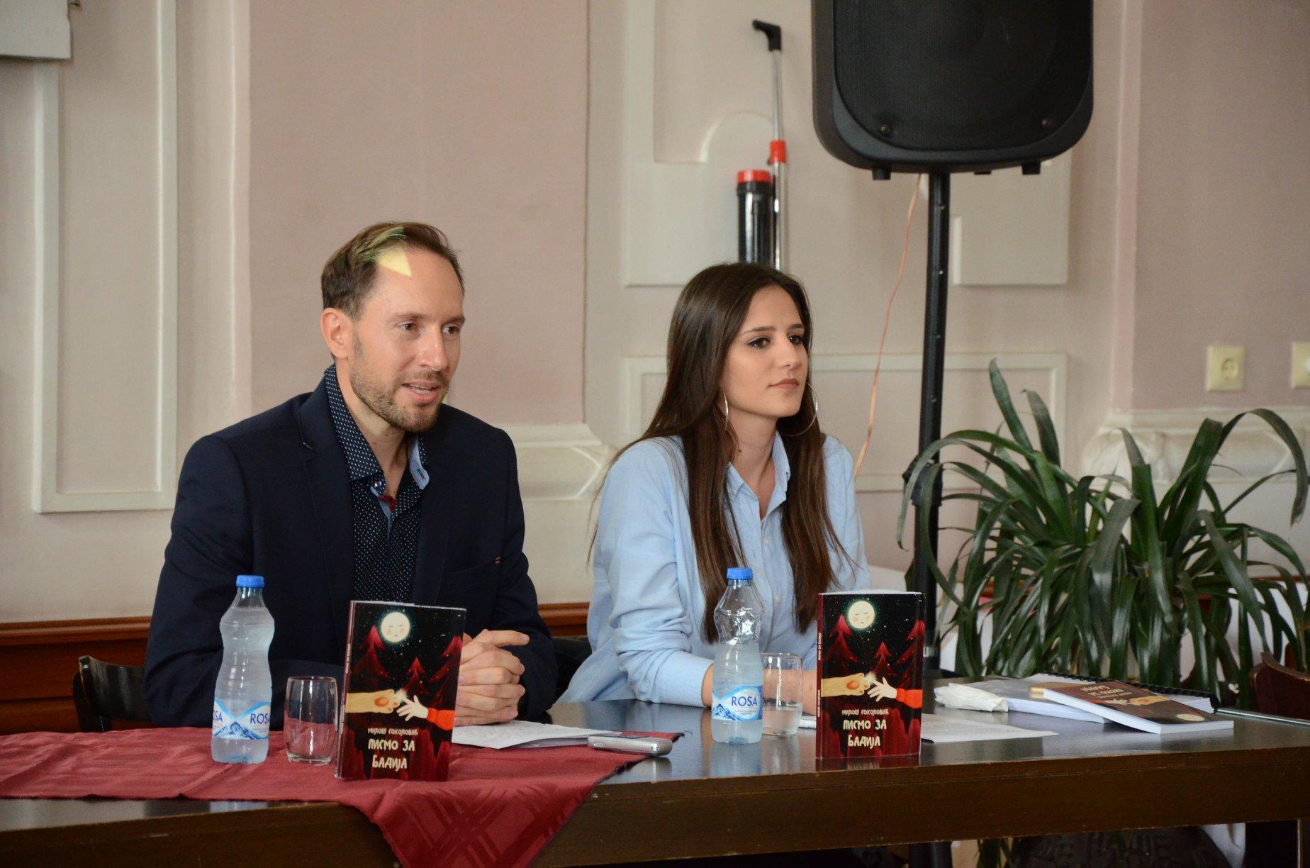 "Photo of Promovisan dečji roman Miloša Sokolovića ""Pismo za Badija"""