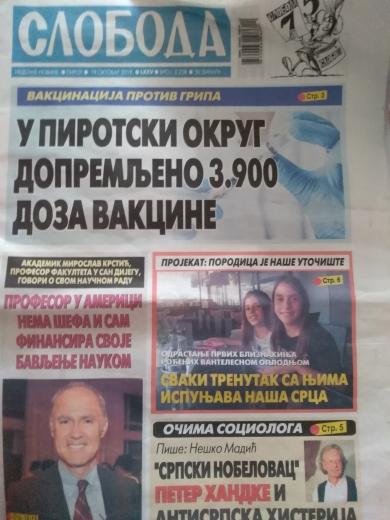 """Photo of Pirotski nedeljnik """"Sloboda"""": Svedok istine čitavih 75 godina"""